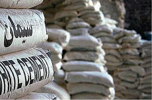 پذیرش ٩ سیمانی دیگر در بورس کالا