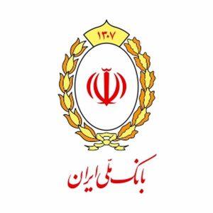 تقدیر وزیر اقتصاد از خدمات بانک ملی ایران در استان ایلام