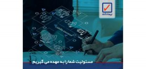 فرصت طلایی شبکه فروش بیمه رازی برای جذب پرتفوی جدید