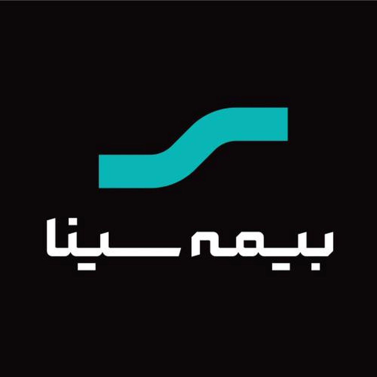 پیام مدیرعامل بیمه سینا به مناسبت اربعین حسینی