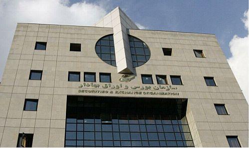 ابلاغ مصوبه تعیین اعضای جدید شورای عالی بورس